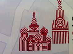 picto fete moscou sept 2014 Cathedral, Moscow, Cathedrals