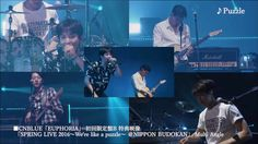 CNBLUE - CNBLUE 5th Album「EUPHORIA」特典映像ダイジェスト
