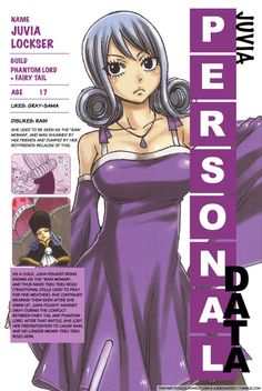 The Fairy's Tales — Juvia's personal data from Monthly Fairy Tail...