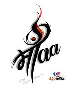 Mom Dad Tattoo Designs, Maa Tattoo Designs, Mom Dad Tattoos, God Tattoos, Mother Tattoos, Ganesha Tattoo Lotus, Lotus Tattoo, Wolf Tattoo Design, Mom And Dad Quotes