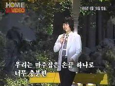 송창식 - 우리는 (1986)