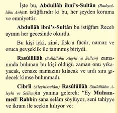 AŞIRI ÇOK ÇOK FAZİLETLİ İSTİĞFAR (SAKIN KAÇIRMA) - Dualar ve Zikirler Allah Islam, Rage, Allah