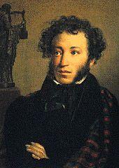 Pouchkine par Orest A. Kiprensky(1778-1836) Galerie Tretiakov; Moscou