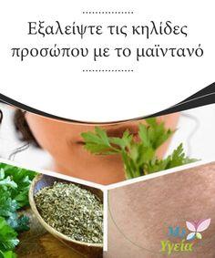 Mirrored Sunglasses, Herbs, Beauty, Herb, Beauty Illustration, Medicinal Plants