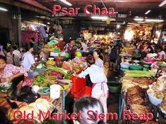 A busy morning at Psar Cha Old Market Siem Reap Cambodia. #psarchaa #market #siemreap #cambodia #food #streetfood  #yummy #delicious #eat #streetfood #foodadventures #tastetravel #tastetravelfoodadventuretours #sunshinecoast #australia #holiday #vacation #instafood #instagood #followme #localsknow #cookingclass #foodie #foodietour #foodietravel #picoftheday
