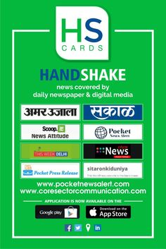 Stay connected with handshake smart digital visiting cards download hs cards is recognized by reputed news papers watch the news httpthisweekdelhithisweekdelhihandshake global introduces smart visiting cards5460 colourmoves