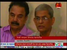 Today Bangladesh News Live 10 September 2016 On Channel 24 Bangla News Live