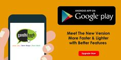 Get more faster & lighter android version of Gandhibagh.com ! Enjoy daily shopping easy way. Upgrade Now…!!!