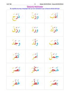 Alphabet Writing Practice, Alphabet Tracing Worksheets, Alphabet Activities, Alphabet Crafts, Arabic Alphabet Letters, Arabic Alphabet For Kids, Learn Arabic Online, Arabic Lessons, Kids Poems