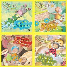 """""""Προσέχω τον εαυτό μου"""" για παιδιά προσχολικής και σχολικής ηλικίας στον Ιανό Αθήνας   Πάμε Βόλτα Curtido, Princess Peach, Kai, Comics, Fictional Characters, Pink, Cartoons, Fantasy Characters, Comic"""