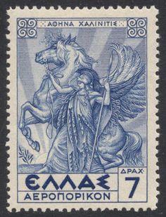 Greece - Greek myths and legends 1935 Vintage Stamps, Vintage Prints, Art Postal, Postage Stamp Art, Greek Art, Greek Mythology, Mail Art, Stamp Collecting, My Stamp