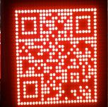 DIY LED QR code. (with instructions)