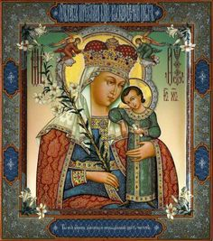Икона Божией Матери «Неувядаемый Цвет». Religious Images, Religious Art, I Love You Mother, Blessed Mother Mary, Holy Mary, Art Thou, Orthodox Icons, Beautiful World, Virgin Mary