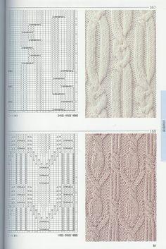 Японская книга узоров (спицы) 167