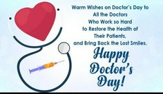 National Celebration Days, Health And Wellness, Health Care, Happy Doctors Day, Doctor Love, National Doctors Day, Appreciation Cards, Hard Work And Dedication, Medical Center
