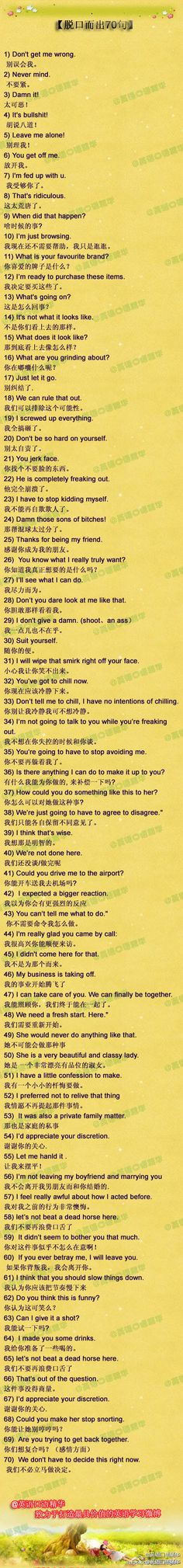 Chinese phrases translated from English. Some are quite rude, but some are useful conversational examples! https://odu.pl/cmbf