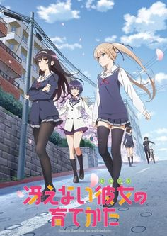Informations : TITRE ORIGINAL : Saenai Heroine no Sodatekata ANNÉE DE PRODUCTION : 2015 STUDIO : A-1 PICTURES INC. GENRE : Amour & Amitié - Comédie - Drame - Romance AUTEUR : Maruto Fumiaki TYPE ET DURÉE : EPS 25 mins (en cours) Synopsis : Un jour Tomoya...