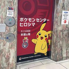Pokemon Center Hiroshima