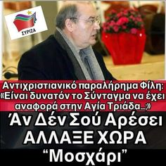 Anti Communism, Bitterness, Greece, Facts, Greece Country, Truths