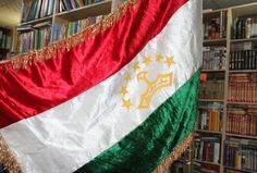 The national flag of Tajikistan as adopted in 1992. National Flag, Persian, Adoption, Colors, Home Decor, Foster Care Adoption, Decoration Home, Room Decor, Persian People
