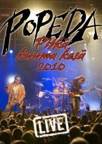Popeda - Pitkä Kuuma Kesä 2010 Live DVD Composers, Soundtrack, Musicians, Pop, Concert, Popular, Pop Music, Music Artists, Concerts