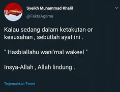 allah🌤️ Hadith Quotes, Muslim Quotes, Quran Quotes, Me Quotes, Motivational Quotes, Hijrah Islam, Doa Islam, Reminder Quotes, Self Reminder