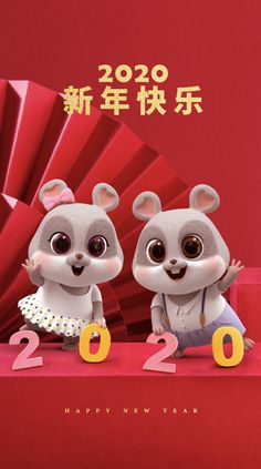 Little Rabbit <br> Chinese New Year 2020, Happy Chinese New Year, Happy New Year, Chinese New Year Decorations, New Years Decorations, Morning Greetings Quotes, New Year Greetings, Chicken Curry, Safari