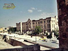 السرايا حلب - Aleppo alsaraia