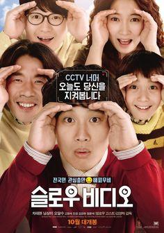 Slow Video 슬로우 비디오 (2014) Korean Movie Review