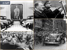 صور سيارات من أرعب العالم .. أدولف هتلر #صور #نجوم #art #Alqiyady #Celebrities #نجوم_العرب #اخبار_المشاهير