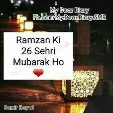 Ramzan Wallpaper, Ramazan Mubarak, Ramadan Wishes, Jumma Mubarak Images, Eid Special, All About Islam, Islamic Qoutes, Flower Letters, Heart Touching Shayari