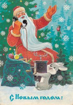 DED Moroz nouvel an Vintage soviétique Postcard (1984) / artiste Vladimir Zarubin