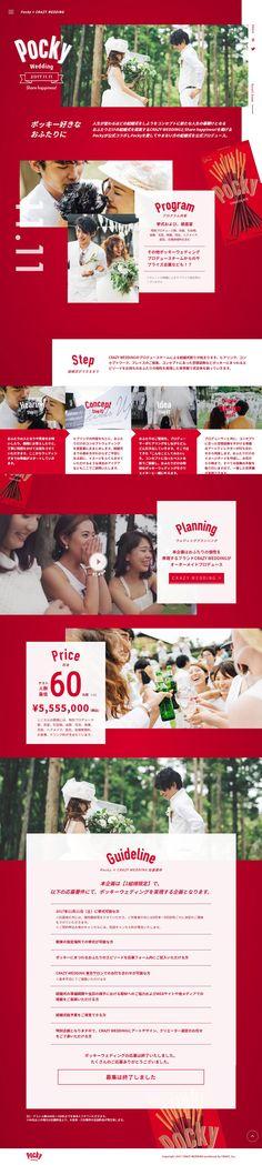 Crazy Wedding, Web Colors, Site Design, Design Web, User Interface Design, Web Banner, Web Design Inspiration, Design Reference, Landing