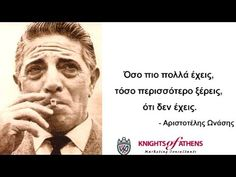 Words Quotes, Wise Words, Love Quotes, Sayings, Of My Life, Real Life, Aristotle Onassis, Philosophical Quotes, Unique Quotes