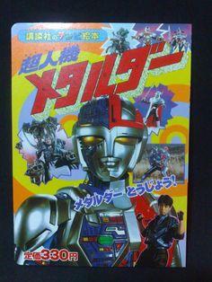 Metalder - Revista Japonesa - Revista Do Metalder - R$ 150,00 no MercadoLivre