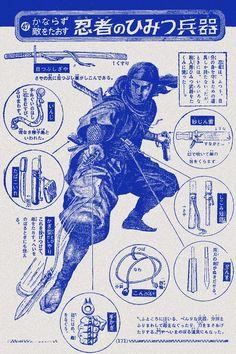 Ninja weapon: how to kill 'em all