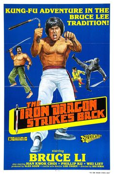 The Iron Dragon Strikes Back (1979)