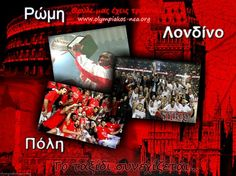 Olympiakos BC is now the winner of three Euroleague Final Four tournaments!Rome Istanbul 2012 and London want more titles!We are hungry for more! Final Four, Happy Moments, Athletes, Istanbul, Rome, Give It To Me, Football, London, Sports