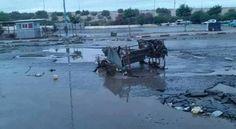 اليوسفية هذا اليوم بعد ليلة مرعبة #فيضان  Tanja7.com