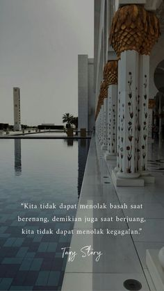 New quotes relationship respect ideas Quotes Rindu, Story Quotes, Quran Quotes, Mood Quotes, Qoutes, Rihanna Quotes, Religion Quotes, Quotes Galau, Islamic Quotes Wallpaper