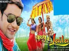 Lallu Ki Laila Bhojpuri Movie Full Details | Lallu Ki Laila Bhojpuri Movie First Look Poster Dinesh Lal Yadav Nirahua, Aamrapali Debey and Kajal Raghwani Latest Bhojpuri Movie Lallu Ki... Read more » - Bhojpuri Movie Star Cast and Crew Details  IMAGES, GIF, ANIMATED GIF, WALLPAPER, STICKER FOR WHATSAPP & FACEBOOK