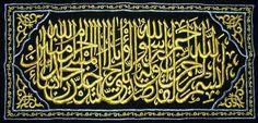 ISLAMIC ART Embroidery KAABA Quran Koran Hijab Abaya Wall Hanging ...