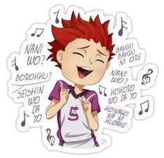 kokoro wo da yo… by天童 覚 Haikyuu Funny, Haikyuu Manga, Haikyuu Fanart, Wallpaper Otaku, Haikyuu Wallpaper, Anime Stickers, Kawaii Stickers, Cute Stickers, Otaku Anime
