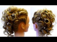 Свадебная,вечерняя прическа. Bridal updo. Hairstyle for long medium hair - YouTube