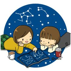 C is for Constellations Constellations In The Sky, Color Flashcards, Cute Clipart, Cartoon Kids, Classroom Decor, Cute Wallpapers, Cute Drawings, Cute Pictures, Chibi