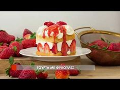 YouTube Cheesecake, Pudding, Desserts, Youtube, Food, Tailgate Desserts, Deserts, Cheese Cakes, Eten