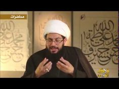 طعن ابن كثير في الصحابة السابقين الأولين - الشيخ ياسر الحبيب