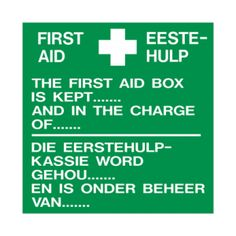First aid إسعافات أولية