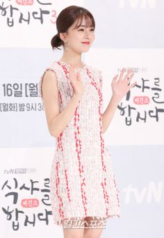 Baek jin hee 2018 Baek Jin Hee, Korean Actresses, Cool Style, Formal Dresses, Beauty, Fashion, Make Up, Dresses For Formal, Moda