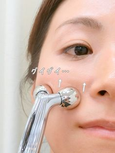 目の下のシワ・たるみを一瞬で改善! | 東京女子ライフ! Face Massage, Health Fitness, Skin Care, Rings, Jewelry, Beautiful, At Home Workouts, Facial Massage, Jewlery